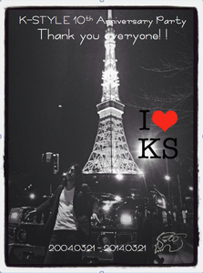 K-STYLE 10th Anniversary Party終了