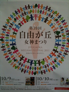 image-20111009094111.png