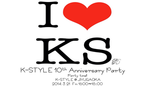 K-STYLE 10th Anniversary Party