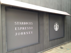 STARBUCKS ESPRESSO JOURNEY